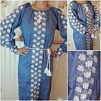 Женское платье в национальном стиле, материал - лен, 44-48 р-ры, 850 гр.