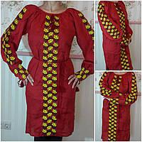 Национальное платье с вышивкой на льне, 44-48 р-ры, 850 гр.