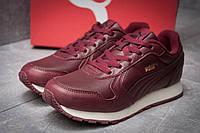 Кроссовки мужские Puma  Runner, бордовые (11943) размеры в наличии ► [  43 44  ] (реплика), фото 1