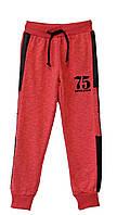 Спортивные штаны для девочки S&D ,Венгрия 134, розовый
