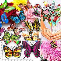 (10шт) МАЛЕНЬКИЕ ДВОЙНЫЕ бабочки 3D ≈4,5х4см Цвета-МИКС