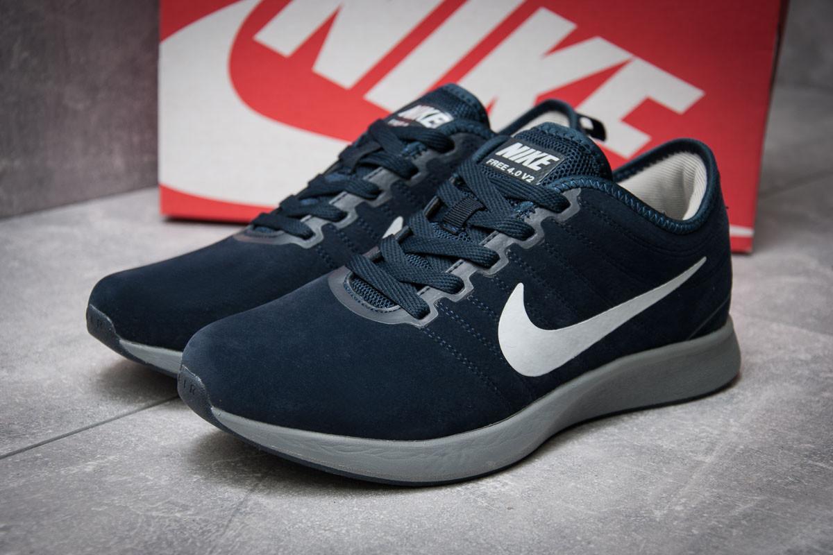 Кроссовки мужские Nike  Free Run 4.0 V2, темно-синие (11953) размеры в наличии ► [  41 44  ] (реплика)
