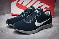 Кроссовки мужские Nike  Free Run 4.0 V2, темно-синие (11953) размеры в наличии ► [  41 44  ] (реплика), фото 1