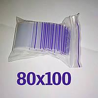 Пакет zip-lock 80*100 мм