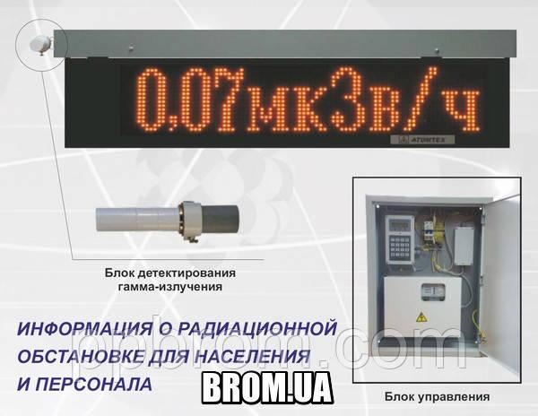 Измеритель-сигнализатор с информационным табло СРК-АТ2327