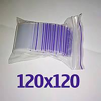 Пакет zip-lock 120*120 мм (5 000 шт.)
