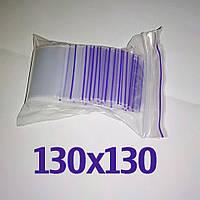 Пакет zip-lock 130*130 мм