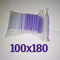 Пакет zip-lock 100*180 мм (5 000 шт.)