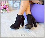 Демисезонные женские ботинки на каблучке  38р  полномерные, фото 3