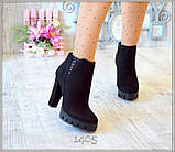 Демисезонные женские ботинки на каблучке  38р  полномерные, фото 5
