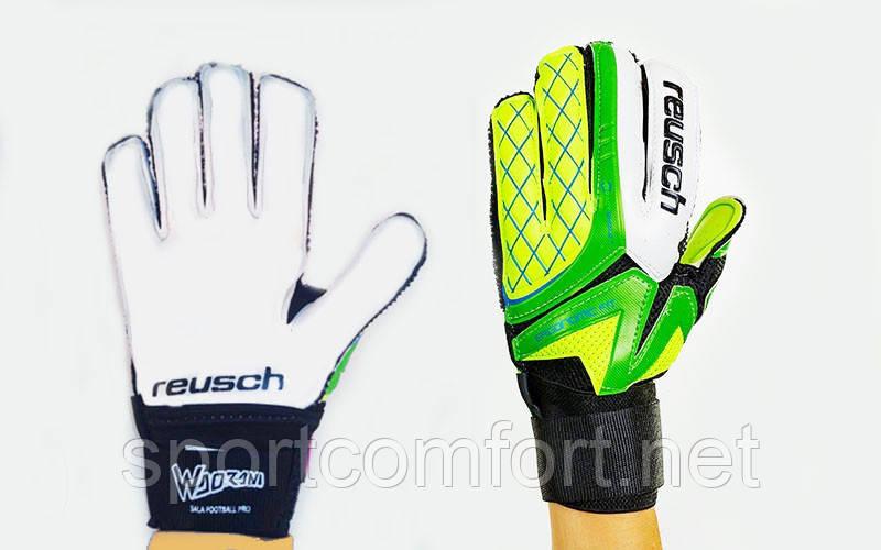 Вратарские перчатки Reusch Fit 5-ка, 6-ка, 7-ка