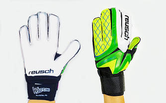 Воротарські рукавиці Reusch Fit 5-ка, 6-ка, 7-ка