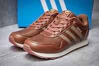 Кроссовки мужские Adidas  Haven, коричневые (12013) размеры в наличии ► [  44 46  ] (реплика), фото 1