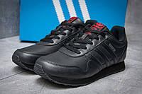 Кроссовки мужские Adidas  Haven, черные (12012) размеры в наличии ► [  46 (последняя пара)  ] (реплика), фото 1