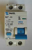 Автоматический выключатель дифференциальный TAKEL ВДТ-63 40А