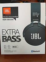 Наушники JBL EXTRA BASS 650