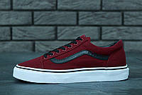 Кеды Vans Old Skool Bordo Black White