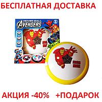 Hover Ball Avengers Iron Man Ховербол Мстители, Флай болл Original size Детский Летающий мяч Супергерои , фото 1