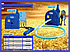 Кормосмеситель, кормозмішувач, смеситель сыпучих кормов, шнековый смеситель, фото 3