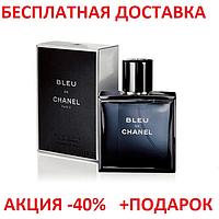 Chanel Bleu de Блю Де Шанель ORIGINAL size мужская Туалетная вода Духи Парфюм Тестеры Парфюмированная вода
