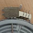 Конфорка ТЭН для стеклокерамической плиты 2100 Вт (большая), фото 2