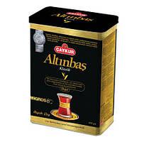 Чай турецкий  черный мелколистовой Caykur Altinbas Cayi 400 г ж/б банка