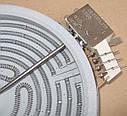 Конфорка ТЭН для стеклокерамической плиты 1700 Вт (средняя), фото 3