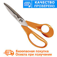 Ножиці універсальні Fiskars (1000555/111030)