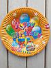 """Одноразовые тарелки 10 шт """" Happy Birthday"""" оранжевые 18 см Bambi"""