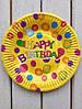 """Одноразовые тарелки 10 шт """" Happy Birthday"""" желтые 18 см Bambi"""