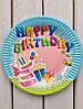 """Одноразовые тарелки 10 шт """" Happy Birthday"""" цветные 18 см Bambi"""