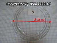 Тарелка к микроволновой печи, диаметр 28 см (3)