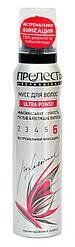 """Мусс для волос Прелесть Professional """"Ultra Power"""" 6 фиксация 160 мл"""
