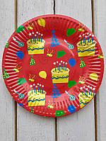 Одноразовые тарелки 10 шт красные (18 см.)