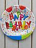 """Одноразовые тарелки 10 шт """"Happy Birthday"""" разноцветные 18 см"""