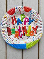 """Одноразовые тарелки 10 шт """"Happy Birthday"""" разноцветные 18 см Bambi"""