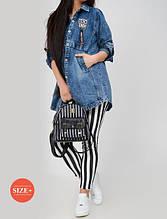 Модная удлиненная джинсовая куртка БП