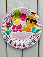 "Одноразовые тарелки 10 шт ""Happy Birthday"" розовые для девочки 18 см"