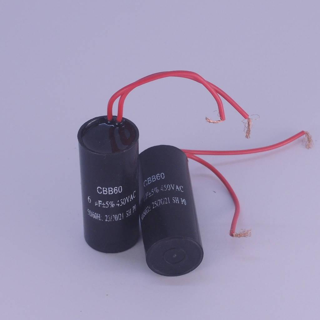 Конденсатор 6 мкФ рабочий /пусковой с гибким выводом