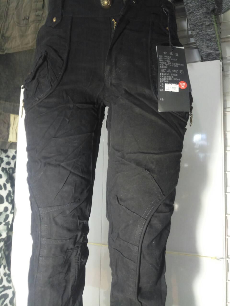 Женские джинсовые брюки черные