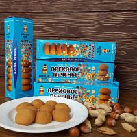 Ореховое печенье, Master Bob 125 грамм