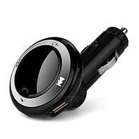 Q9 беспроводной Bluetooth FM-передатчик MP3-плеер Автомобильное зарядное устройство для Samsung IPHONE - черны