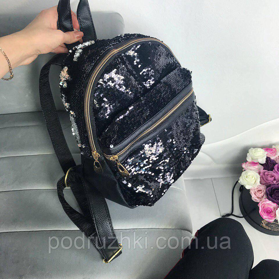 08d0ada5deb3 Женский стильный рюкзак с двухсторонней пайеткой (расцветки) - Интернет- магазин