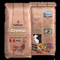 Кофе в зернах Dallmayr Crema d'oro Selektion des Jahres Peru 1000g (Германия)