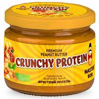 "Арахисовая паста без соли и сахара ""Хрустящий протеин"", Master Bob 200 грамм"
