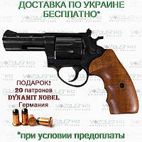 Револьвер me-38 magnum 4r черный деревянная рукоятка