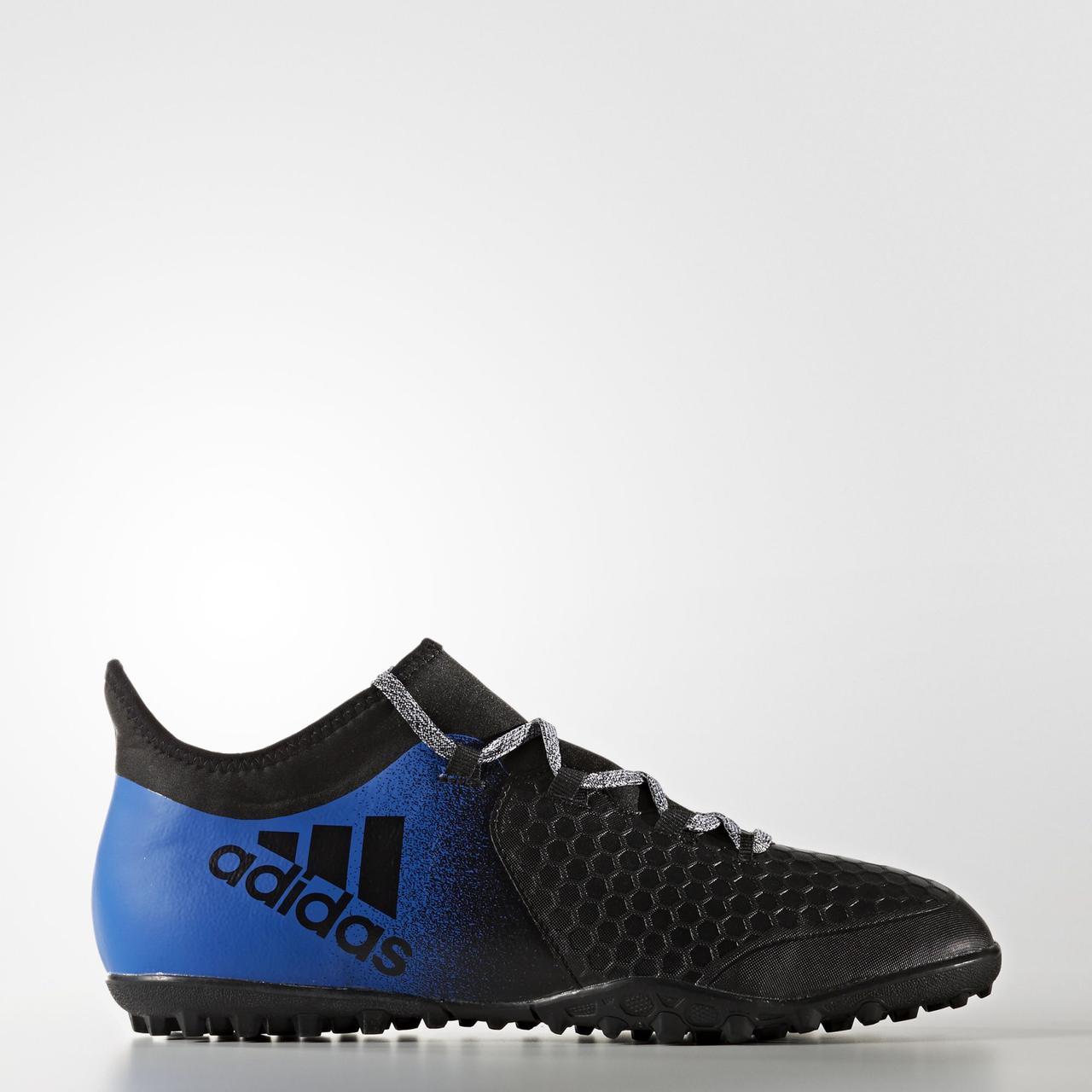 Сороконожки Adidas X Tango 16.2 TF