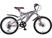 Подростковый горный велосипед Azimut CROSSER SMART 20 дюймов 2017 года серый