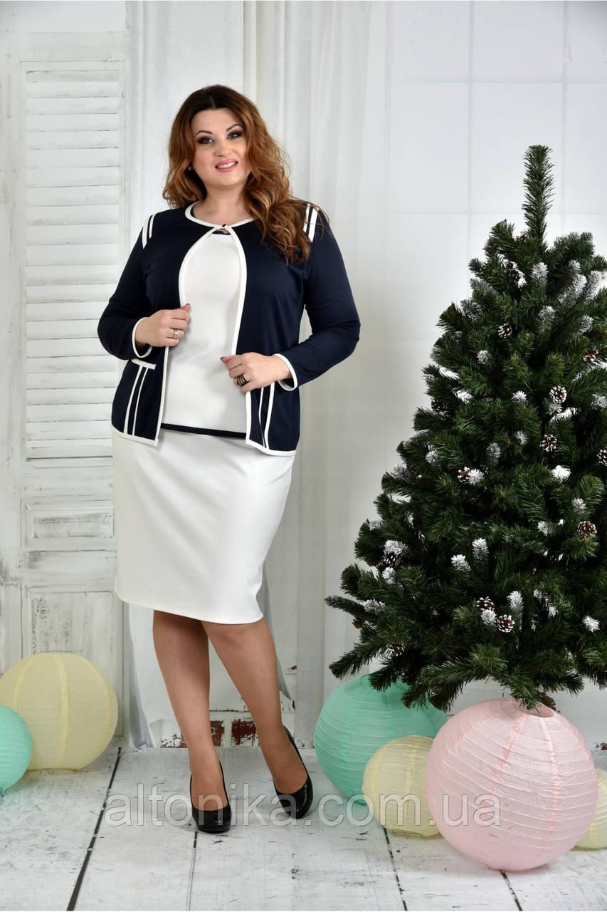Костюм Синий жакет + Белая юбка (на фото с блузкой 0392-1)