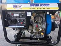 Дизельный генератор 5 кВт Werk WPGD6500E